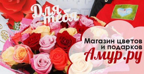 Купон на скидку 50% на букет из 7 роз с оформлением от Амур.ру