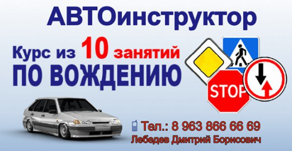 Сертификат на сумму 1000 рублей на курс из 10 занятий по вождению