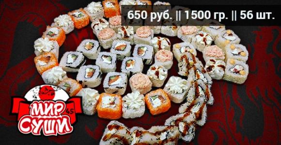 Скидка 60% на сет «Дракон» от ресторана доставки «Мир Суши»
