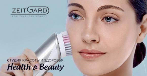 Скидка 50% на аппаратную косметологию от студии красоты и здоровья