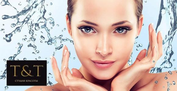 Скидка 50% на лифтинг, карбокситерапию или экспресс-уход в салоне красоты