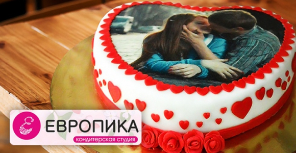 Скидка 500 рублей на торт с фотопечатью в кондитерской студии «Европика»