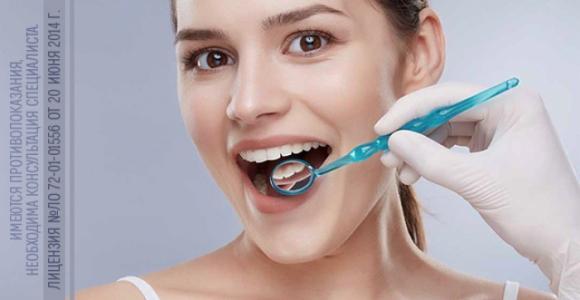 Скидка до 80% УЗ-чистку зубов, AIR FLOW и другое в стоматологии