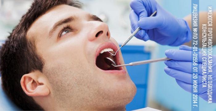 Скидка 50% на лечение до 2 зубов от кариеса в стоматологии