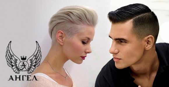 Скидка 85% на модельные стрижки и окрашивание в салоне красоты