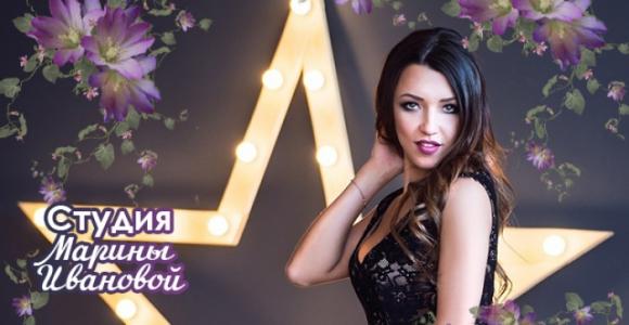 Скидка 50% на кератин, ботокс для волос в студии красоты Марины Ивановой