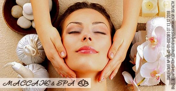 Скидка 50% на косметологические услуги и spa-процедуры в салоне