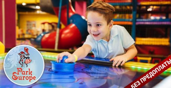 Скидка от 49% на безлимитное посещение детской площадки «Тридесятое королевство»