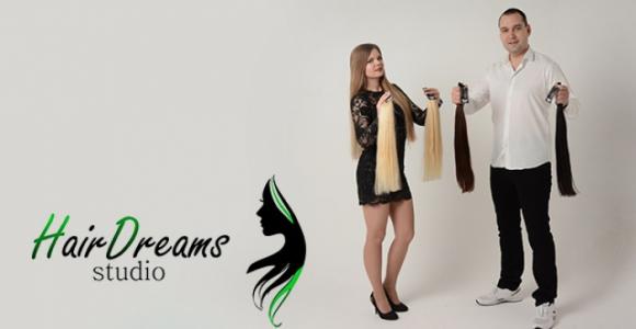 Скидка 50% на наращивание волос в студии Hair Dreams