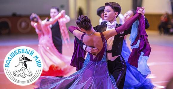 Скидка 50% на первый месяц обучения в школе танцев