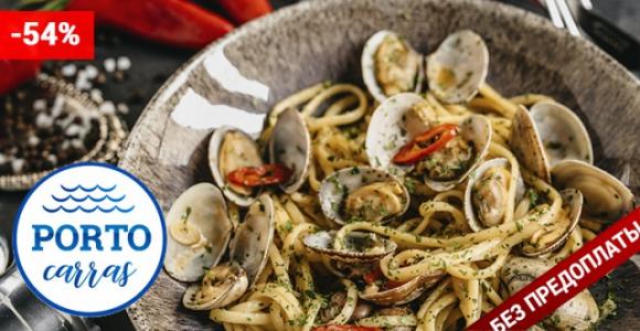 Скидка 54% на 2, 4 или 6 персон в ресторане Porto Carras