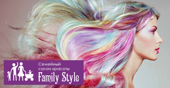 Скидка от 50% на однотонное и сложное окрашивание для волос в