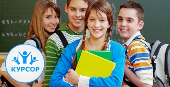 Скидка 100% на тестрование к ОГЭ/ЕГЭ по математике и информатике в центре