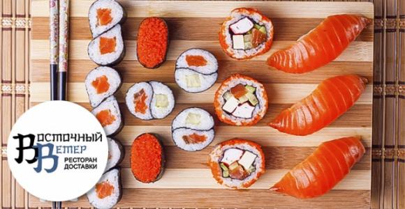 Скидка 50% на сеты, суши и роллы от ресторана доставки
