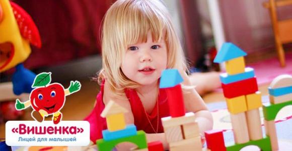 Скидка 50% на абонемент в детском центре развития