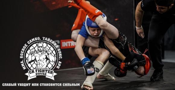 Скидка 50% на секции ММА/Панкратион, боевого самбо, тайского бокса в СК Fighter