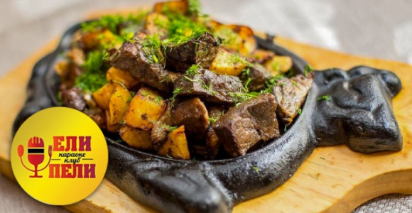 Скидка 50% на горячие блюда на выбор в караоке-клубе