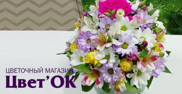Цветочная композиция D 35cм. в магазине