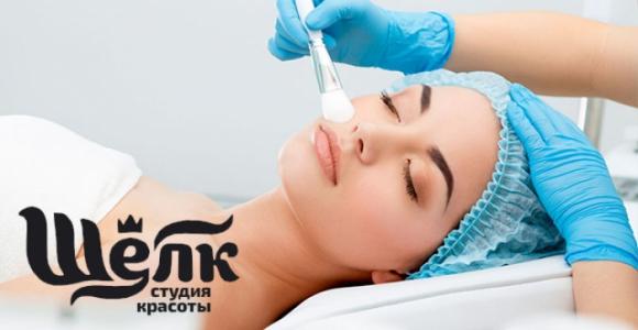 Скидка 50% на аппаратную косметологию у мастера Галины Проворовой