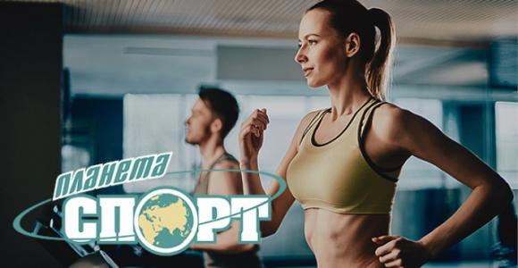 Скидка 50% на абонемент в фитнес-клуб