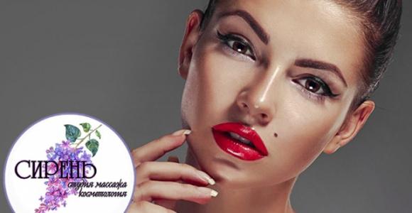 Скидка до 60% на перманентный макияж в салоне красоты