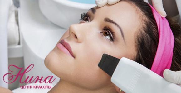 Скидка до 84% на УЗ-чистку или пластику лица  в центре красоты