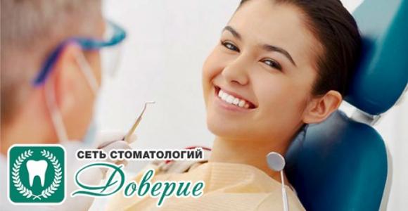 Скидка 56% на установку металлокерамической коронки в стоматологии Доверие