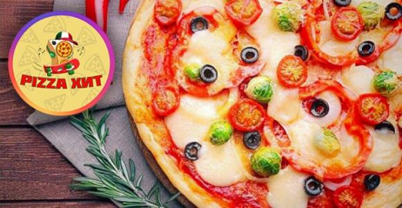 Скидка до 55% на пиццу и комбо-наборы от ресторана доставки