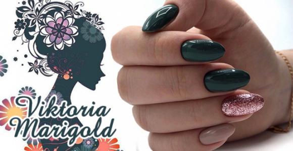 Скидка 50% на ногтевой сервис от студии Marigold