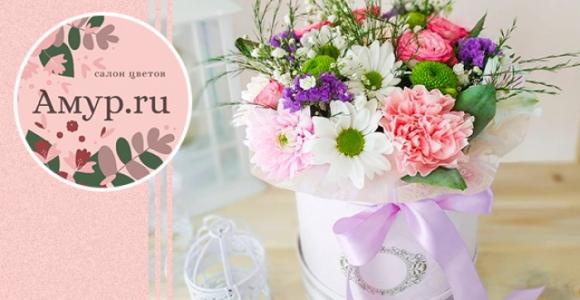 Скидка 50% на коробку с цветами микс в магазине цветов Амур.ру