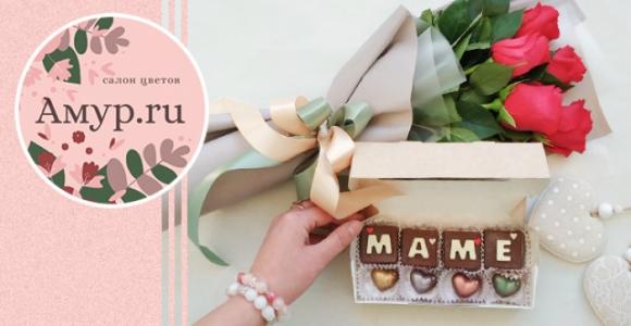 Скидка 50% букет из 5 роз с оформлением и набор шоколада в магазине цветов Амур.ру