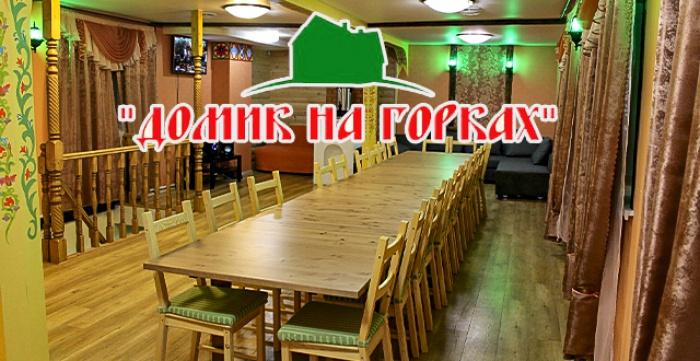 Скидка 5 000 рублей на аренду коттеджа