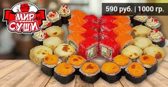 Скидка 50% сет с запеченными роллами «Час пик» от ресторана доставки «Мир Суши»