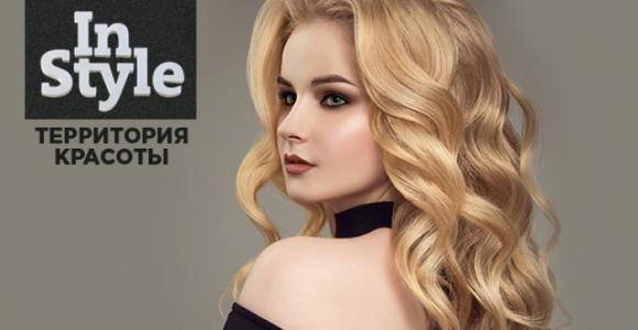 Скидка 50% на локоны или укладку для волос в