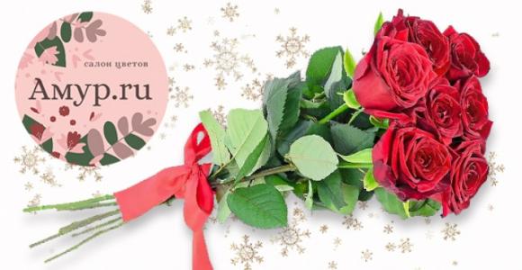 Скидка 50% на 7 роз с лентой в магазине цветов Амур.ру