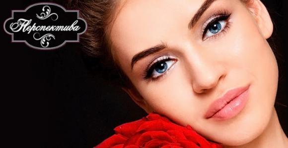 Скидка до 70% на перманентный макияж в салоне-парикмахерской