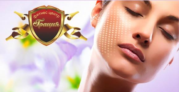 Скидка 50% на косметологические услуги в центре спорта и красоты Грация