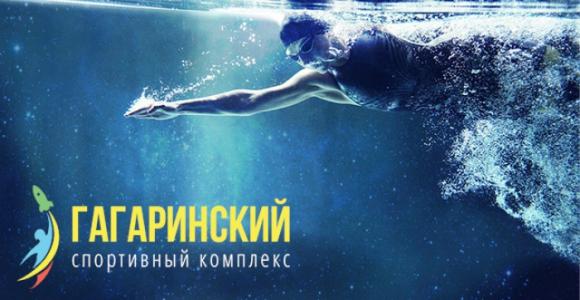 Скидка 60% на 1 или 4 посещения бассейна в СК