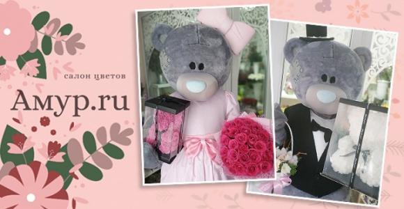 Скидка 50% на костюмированную доставку подарков от магазина цветов Амур.ру