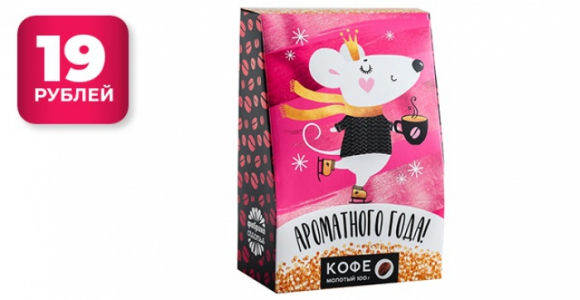 Скидка 81% на молотый кофе в подарочной упаковке (100 гр.)