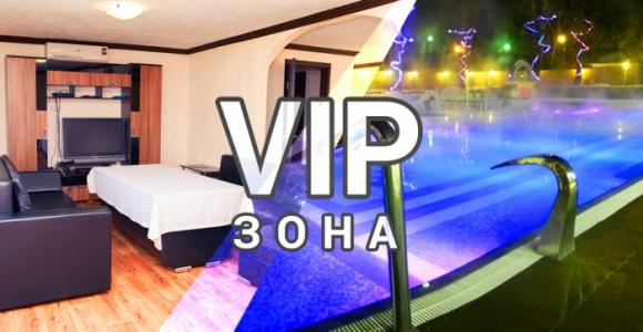 Скидка 50% на аренду VIP-зоны с баней и открытым источником в комплексе 7иЯ
