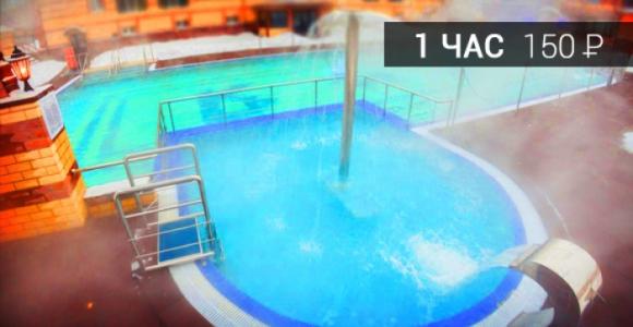 Скидка 50% на купание в открытом бассейне 7иЯ (1 час)