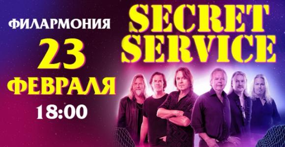 Скидка 1000 рублей на концерт легендарной группы