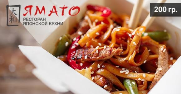 Скидка 50% на лапшу WOK в ресторане японской кухни