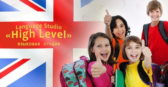 Скидка 50% на первый месяц обучения детей в языковой студии