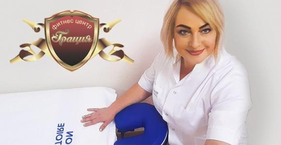 Скидка 50% на месячный абонемент у безлимитного косметолога в центре Грация