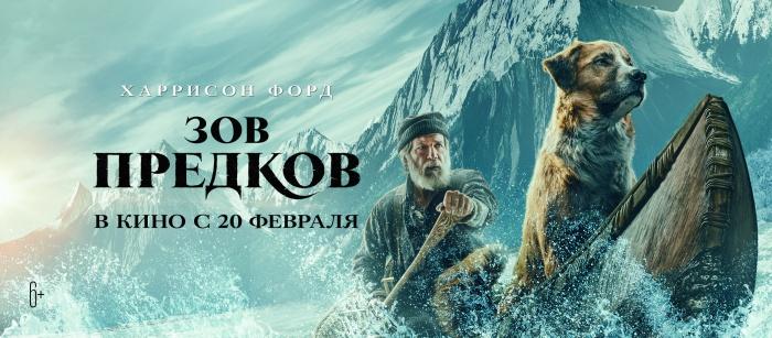 Билет за 100 руб. на семейный фильм