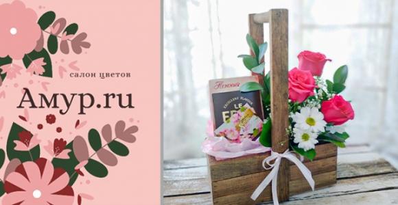 Скидка 50% на деревянный ящик с цветами в магазине цветов Амур.ру