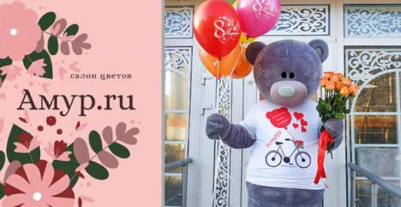 Скидка 1300р на костюмированную доставку 11 роз и 5 шаров от магазина Амур.ру