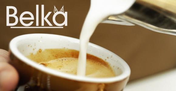 Скидка 50% на латте или капучино в кафе Belka ( ТРЦ Гипер Сити)